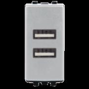 7096 prise chargeur usb double 2 sorties Alpha stiel module gris